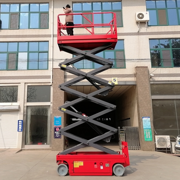 16米自行走升降机 磐石市16米升降平台现货