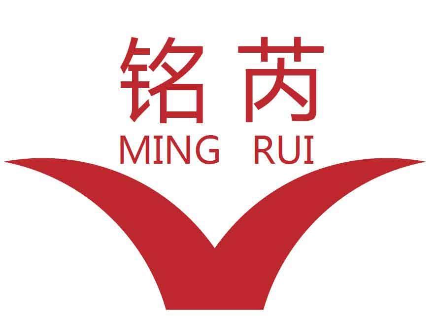 上海铭芮节能科技有限公司