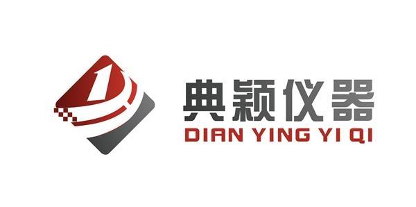 上海典颖精密仪器设备有限公司