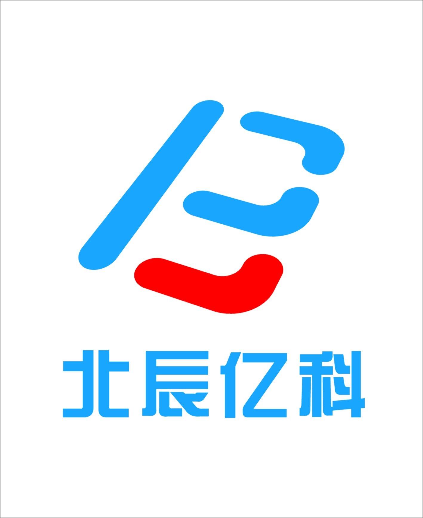 西安北辰亿科电子科技有限公司