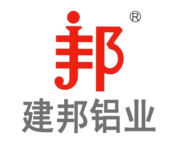 江阴建邦铝业有限公司