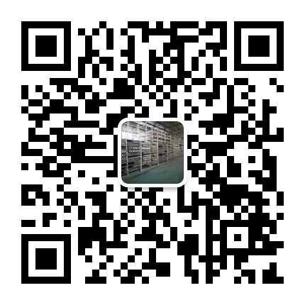 山东瑞鑫金属材料有限公司