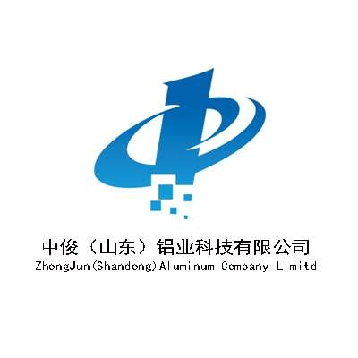中俊(山东)铝业科技无限公司