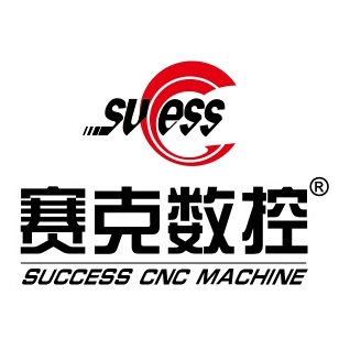 济南赛克数控机械设备有限公司