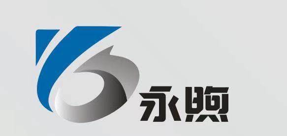 江阴永旭铝业有限公司