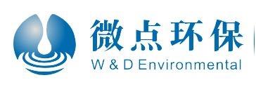 深圳市微点环保科技有限公司
