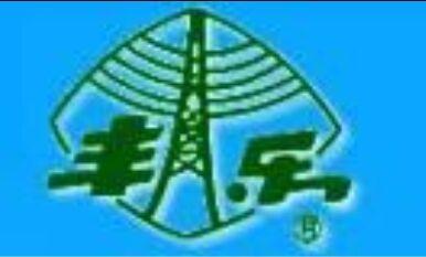 深圳市丰乐铝业有限公司