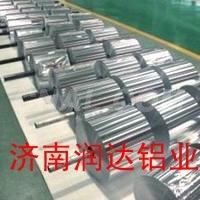 济南润达铝业有限公司