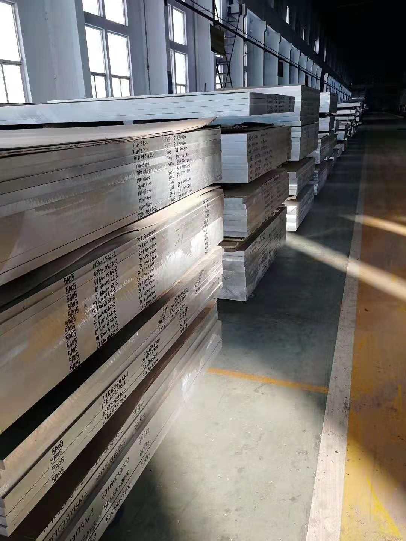 上海余航铝业有限公司