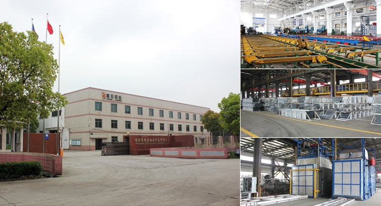 张家港鑫宏铝业开发有限公司