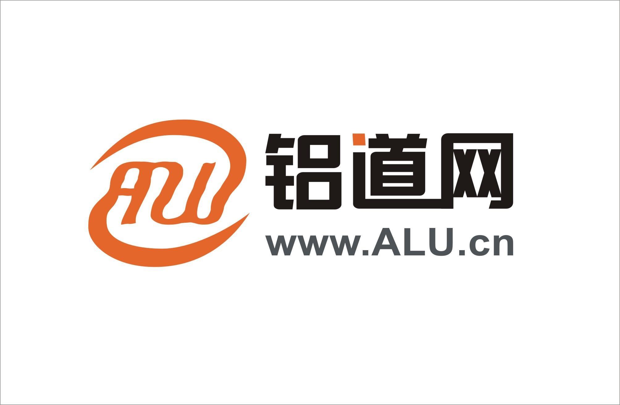 杭州商易网络有限公司