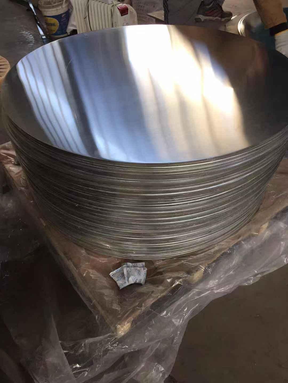 济南鑫泰铝业有限公司