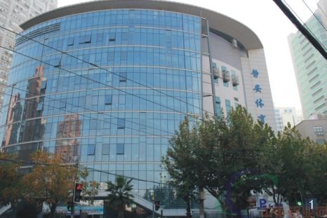 上海静安体育馆