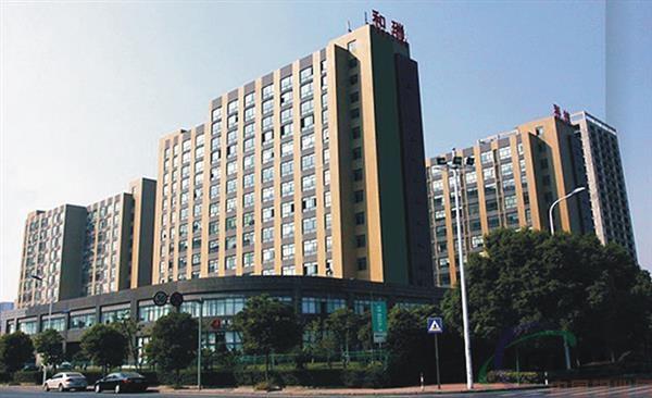 杭州和瑞科技大厦