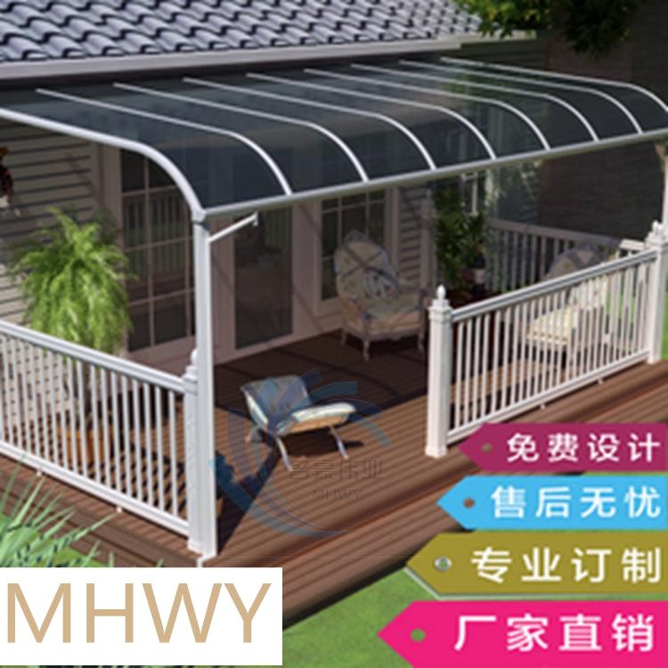 世外桃源人间仙境囹�a_阳台遮阳棚耐力板雨棚 庭院阳光板雨蓬雨搭