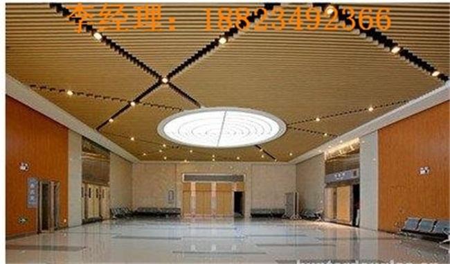 工程造型木纹铝方通u槽室内外吊顶装饰