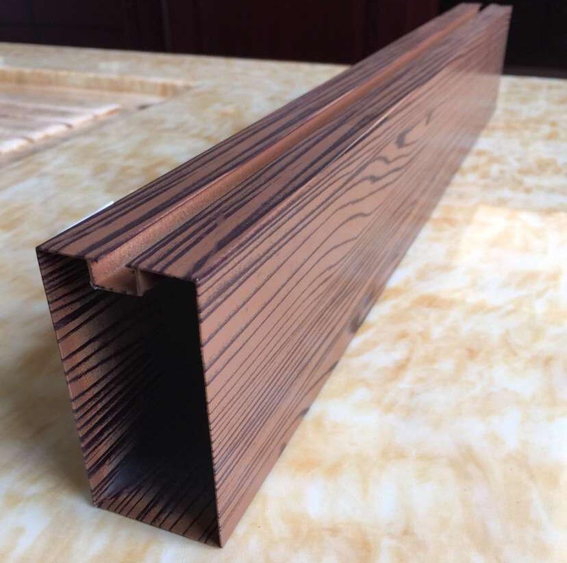 江苏盐城弧形造型铝方通吊顶木纹铝方通