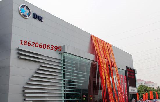 长条形展厅设计图