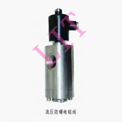 直动式电磁阀,分步直动式电磁阀,中低压电磁阀,高压电磁阀,超高压电 图片