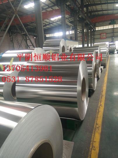 合金铝卷生产9.jpg
