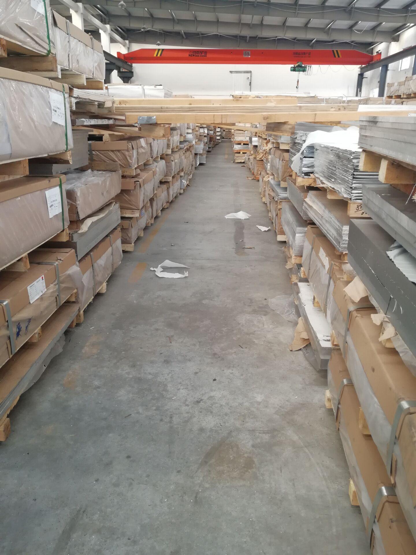 5083铝板 西南铝