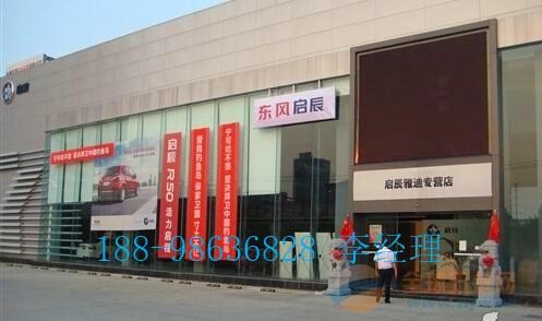 东风标致4s店专用吊顶,蓝色外墙装饰板,奥迪4s店专用浅灰色长条冲孔铝