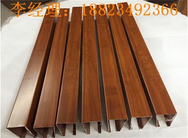木纹底面 平面素材