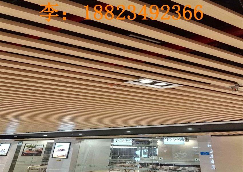 铝方通-u型铝方通-木纹铝方通-铝扣板天花厂