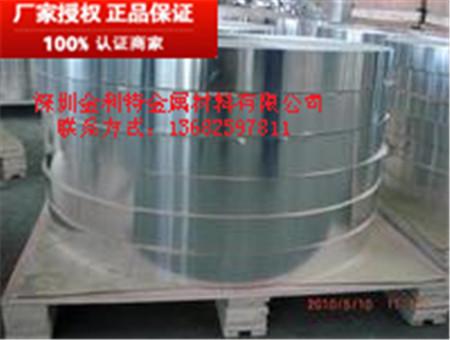 AL1060保温铝卷 中铝铝卷现货