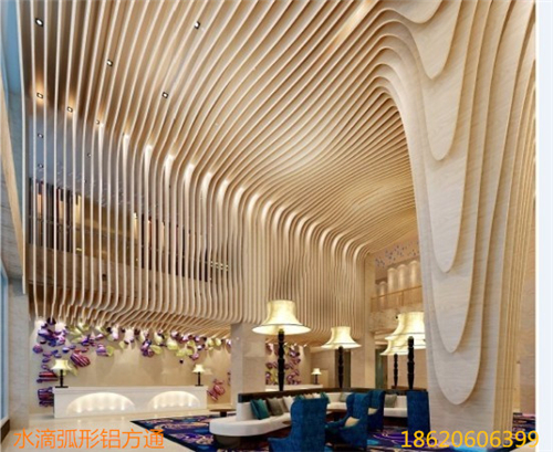 商业大厦弧形铝方通-造型铝方通吊顶天花