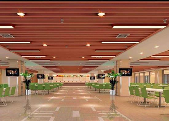 餐厅木纹铝方通-u形方通天花吊顶