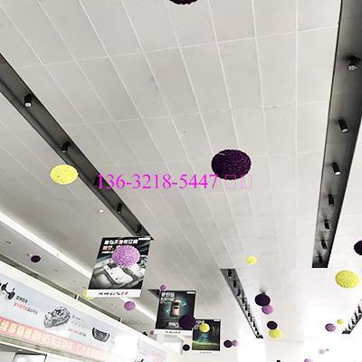 传祺外墙装饰板 (24).jpg