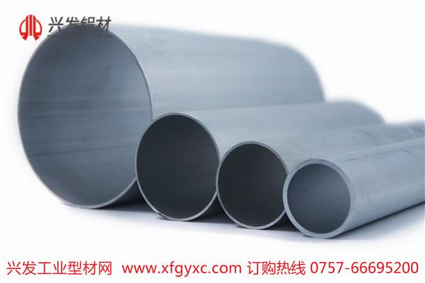 兴发铝管材09.jpg