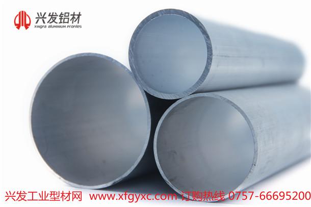 兴发铝管材12.jpg