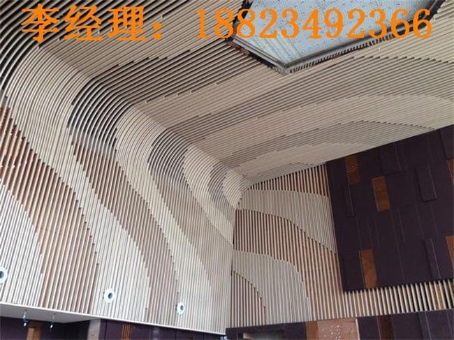 20140916203150_93432.jpg
