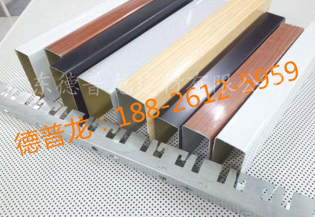 广州市u槽铝方通生产厂家