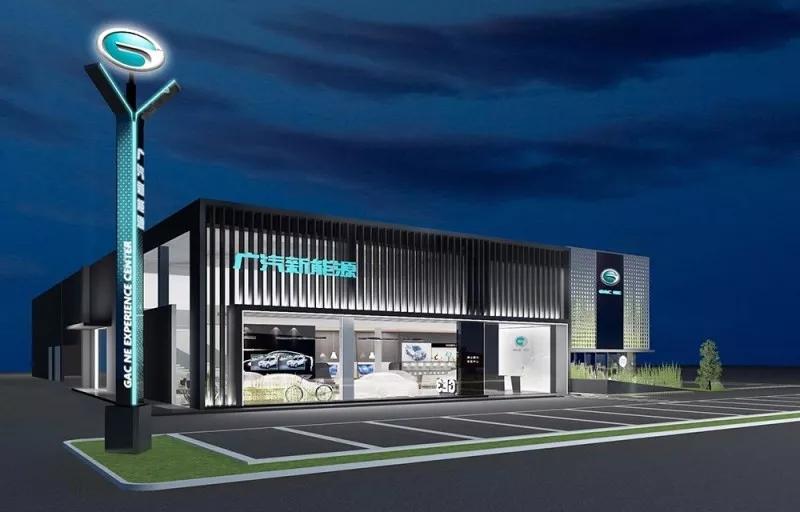 宁波广汽新能源汽车4s店外立面装饰铝格栅 造型铝单板