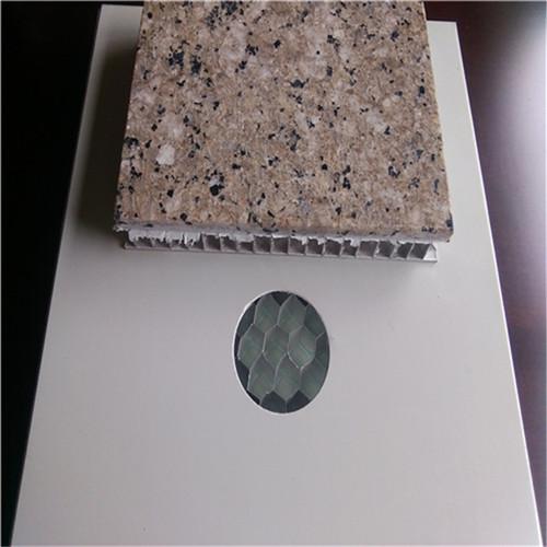 石材铝蜂窝板 (9).jpg