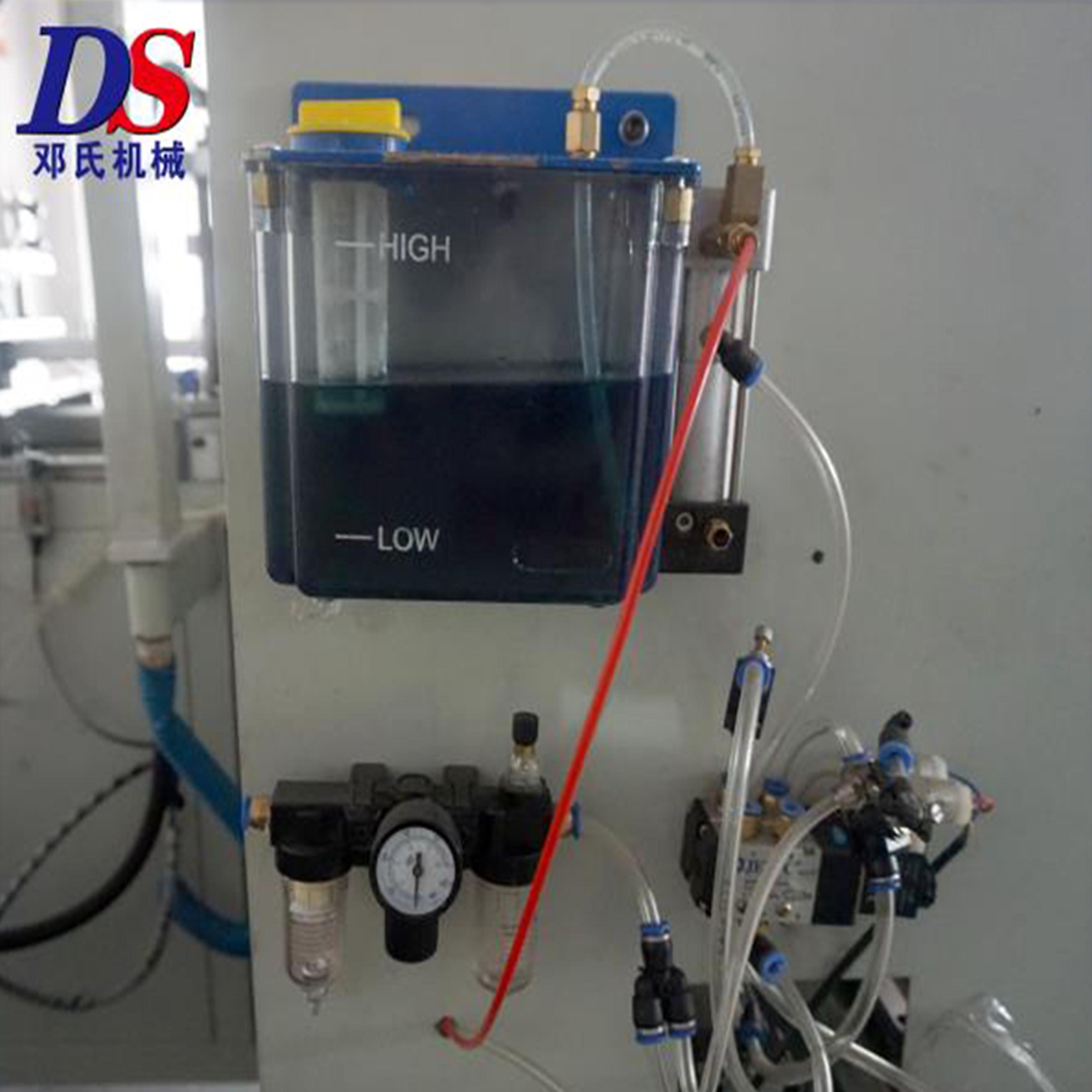 微量润滑冷却装置-主图_看图王-4.jpg