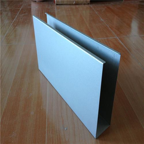 铝方通u60.jpg