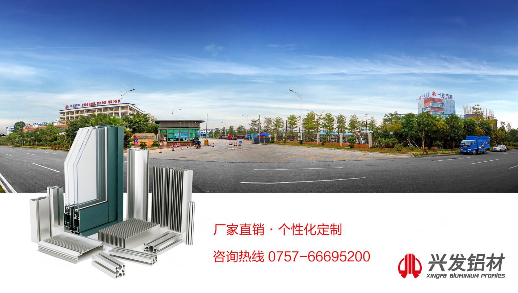 工业铝型材定制生产.jpg