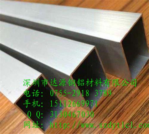 铝方管 (12).jpg