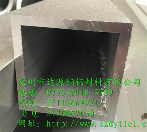 铝方管 (9).jpg