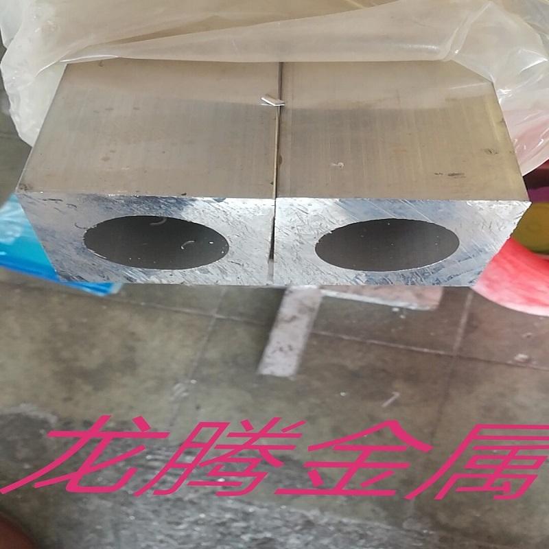 四方铝管2.jpg