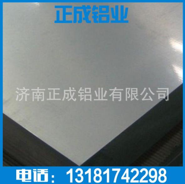 铝板6.jpg