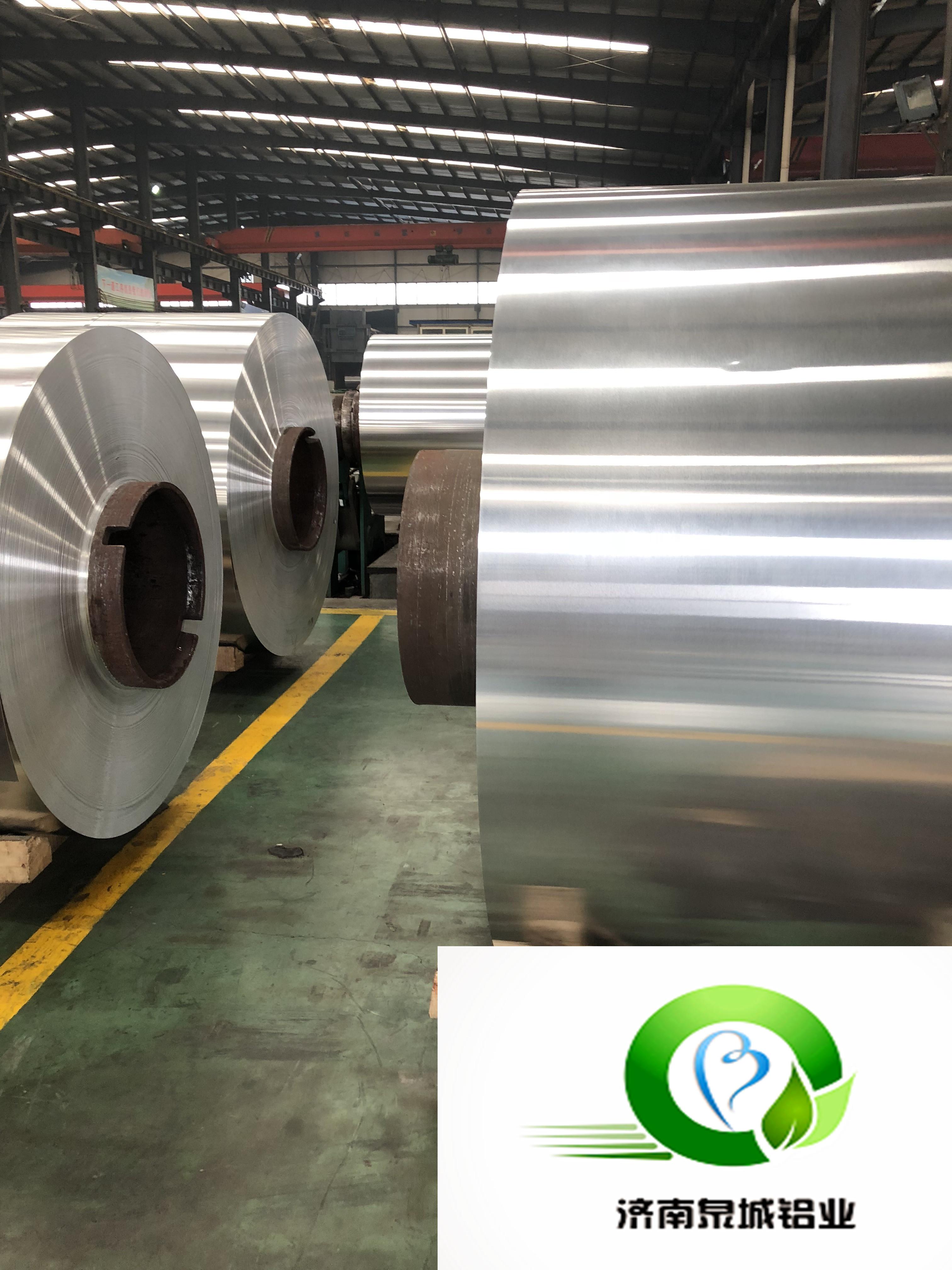 专业生产铝带.jpg