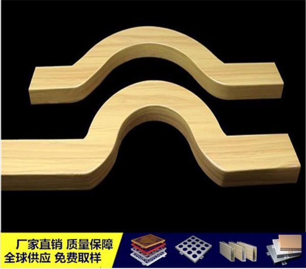 弧度大小,形状,颜色丰富多样,可定制,木纹颜色新颖逼真,接近自然纯朴