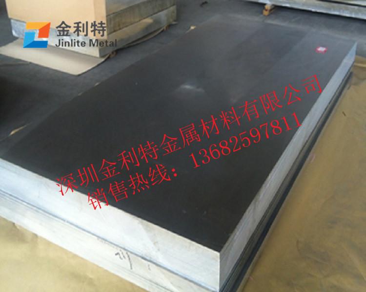 氧化铝板.jpg