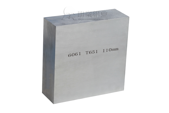 水印6061-t651.jpg