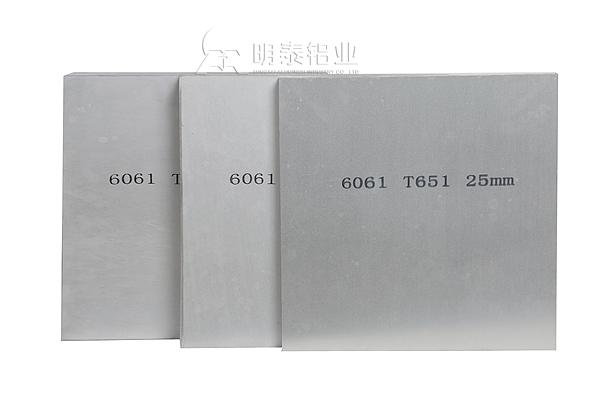 6061铝板 (5).JPG